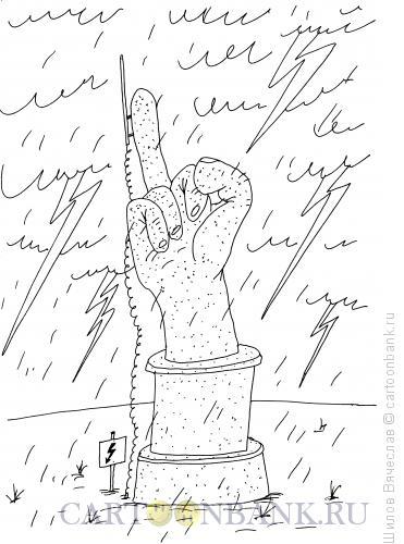 Карикатура: На всякий пожарный, Шилов Вячеслав
