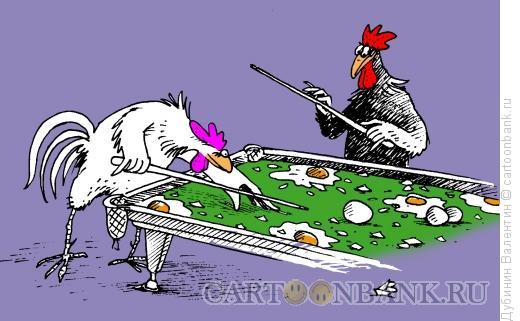 Карикатура: Петухи и бильярд, Дубинин Валентин