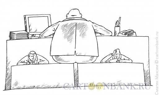 Карикатура: Помощники, Смагин Максим