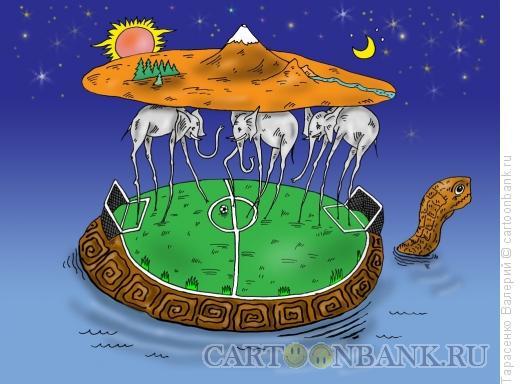 Карикатура: Базис, Тарасенко Валерий