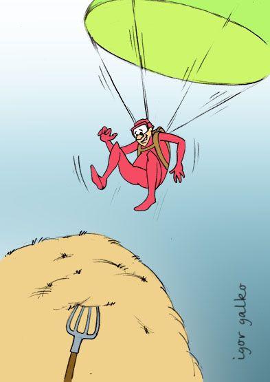 Карикатура: парашютист, игорь галко
