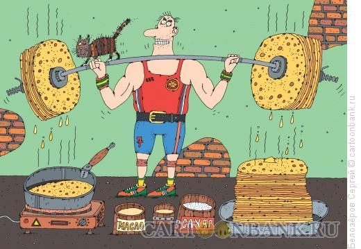 Карикатура: Блины, Белозёров Сергей