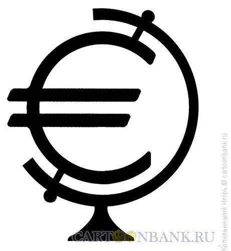 Карикатура: евро глобус, Копельницкий Игорь