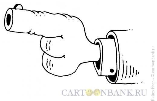 Карикатура: Знак зодиака - стрелец, Кийко Игорь