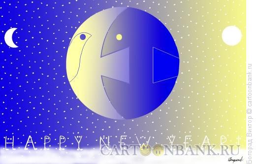 Карикатура: Новогодняя открытка с птицей и рыбой 2, Богорад Виктор