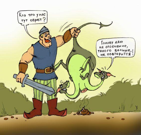 Карикатура: голову на отсечение, игорь галко