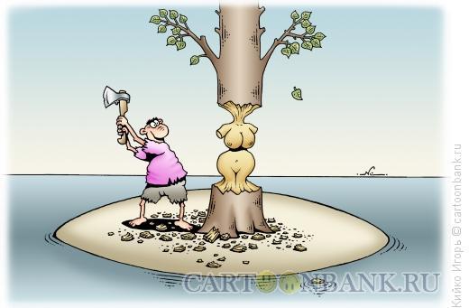 Карикатура: Одинокий на острове, Кийко Игорь