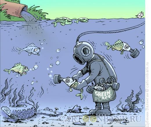 Карикатура: Решение проблемы, Дубинин Валентин
