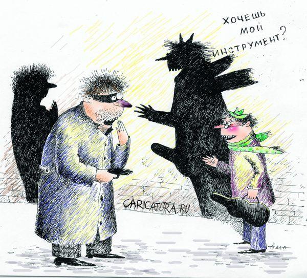 Карикатура: сила искусства, Алла Сердюкова