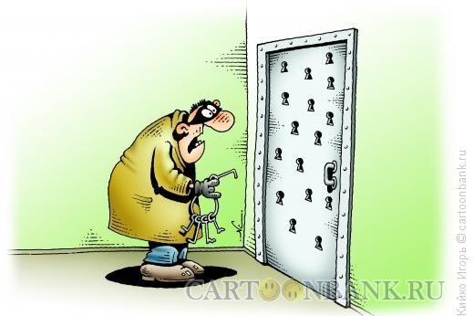 Карикатура: Квартирный вор, Кийко Игорь