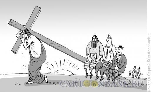 Карикатура: секты, Кокарев Сергей