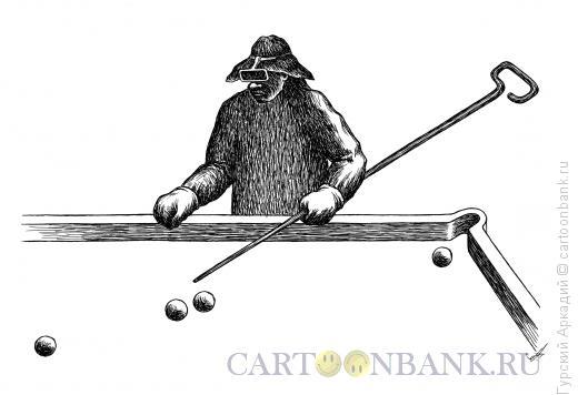 Карикатура: сталевар-бильярдист, Гурский Аркадий