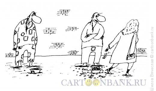 Карикатура: Важная заплатка, Шилов Вячеслав