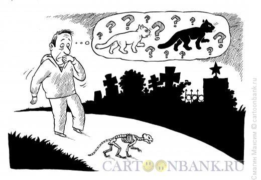 Карикатура: Черно-белый ужас, Смагин Максим