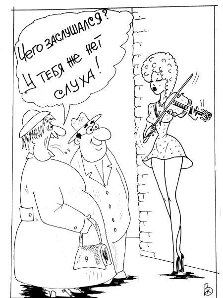 Карикатура: Волшебная мелодия, Валерий Каненков