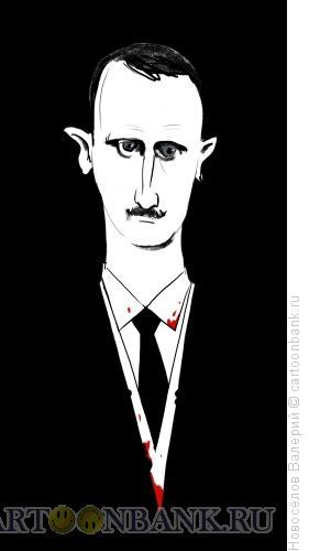 Карикатура: Башар Асад, Новосёлов Валерий