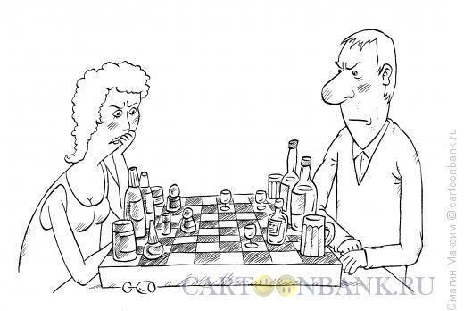 Карикатура: Семейные шахматы, Смагин Максим
