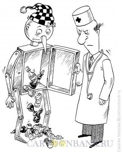 Карикатура: Буратино-шахматист, Смагин Максим