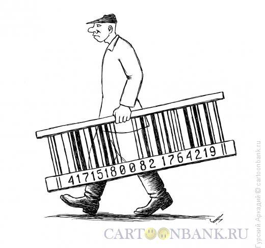 Карикатура: человек с лестницей, Гурский Аркадий