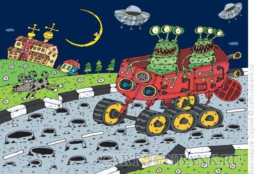 Карикатура: Дороги, Белозёров Сергей