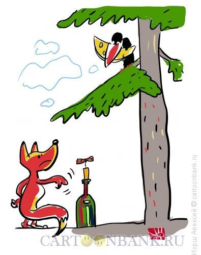 Карикатура: Ворона и лисица, Иорш Алексей