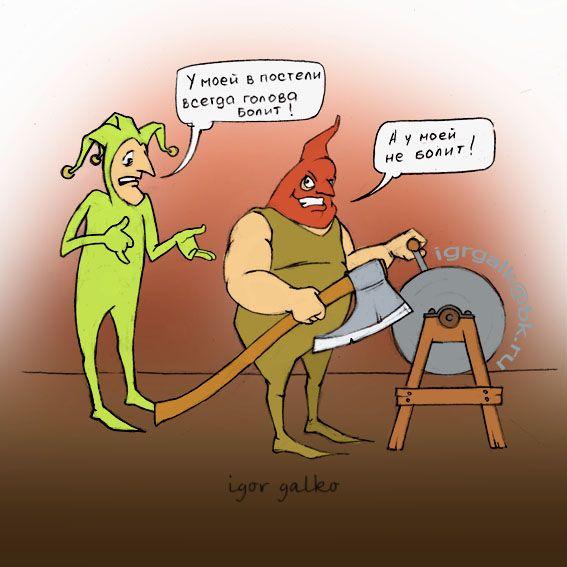Карикатура: правильный подход, игорь галко