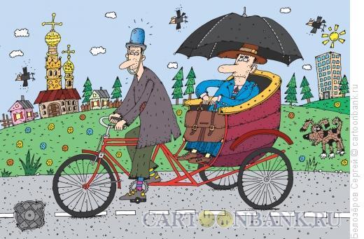 Карикатура: Рикша, Белозёров Сергей