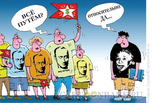 Карикатура: физик и лирики, Кокарев Сергей