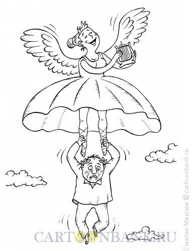 Карикатура: Писательский парашют, Смагин Максим
