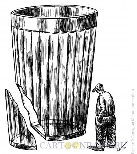 Карикатура: стакан, Гурский Аркадий