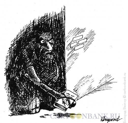 Карикатура: Из-за угла, Богорад Виктор
