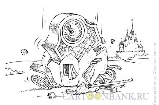 Карикатура: Роковой час, Смагин Максим
