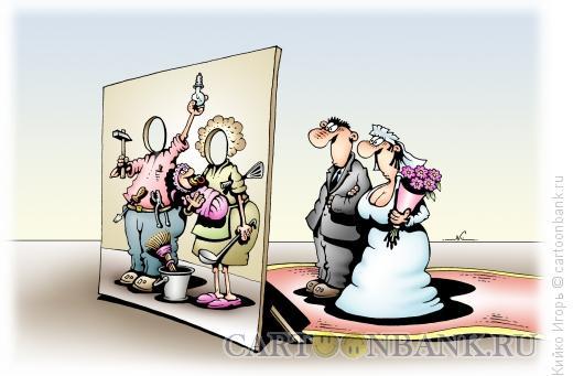 Карикатура: Ячейка общества, Кийко Игорь