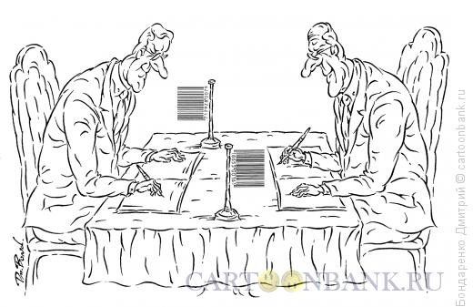Карикатура: Дипломатические переговоры, Бондаренко Дмитрий
