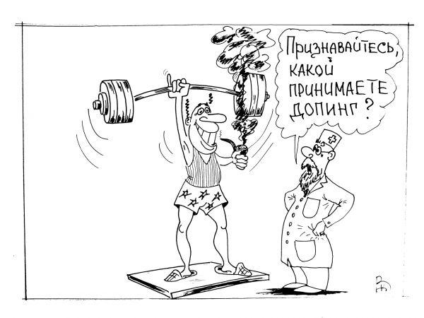 Карикатура: Не спортивная тайна., Валерий Каненков