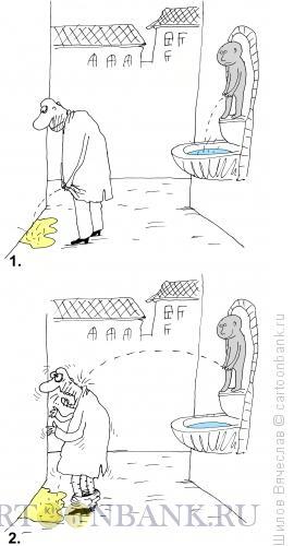 """Карикатура: """"Писающий мальчик"""" и писающий дядя, Шилов Вячеслав"""