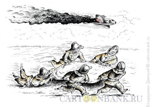 Карикатура: Пожарные и самолёт, Бондаренко Дмитрий