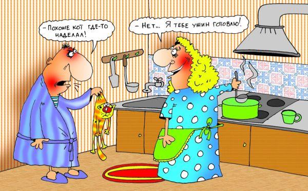 Карикатура: Подозрение, Александр Хорошевский