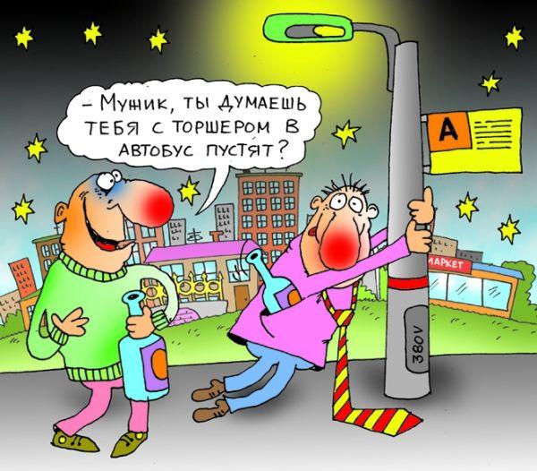 Карикатура: Правила перевозки, Александр Хорошевский