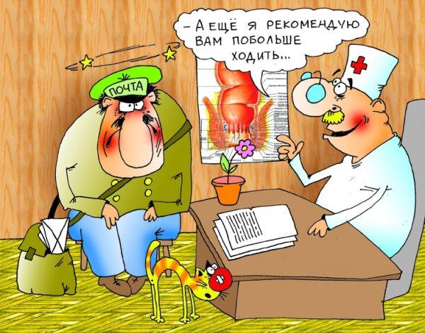 Карикатура: Рекомендация, Александр Хорошевский