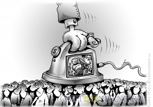 Карикатура: Утюг ТВ, Кийко Игорь