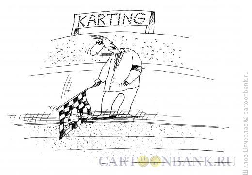 Карикатура: Скорость, Шилов Вячеслав