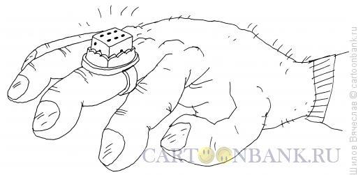 Карикатура: Перстень, Шилов Вячеслав