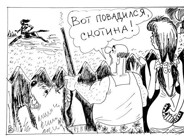 Карикатура: Прерванное свидание, Валерий Каненков