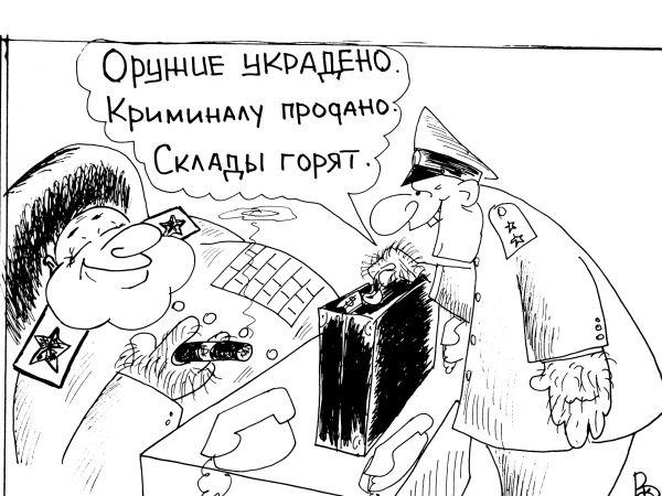 Карикатура: Работа у них такая., Валерий Каненков