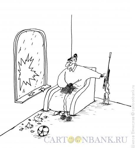 Карикатура: Старушка с винтовкой, Шилов Вячеслав