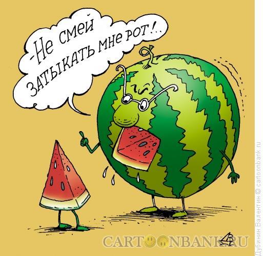 Карикатура: Воспитание, Дубинин Валентин