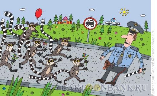 Карикатура: День работников ГАИ, Белозёров Сергей