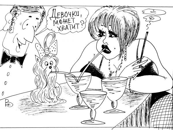 Карикатура: Девочки, Валерий Каненков