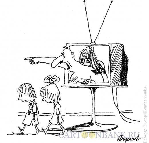 Карикатура: До 16-ти, Богорад Виктор